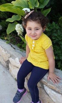Doaa Mahroum
