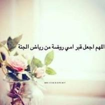 Nesma Mohamed