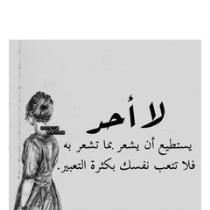 Äya Hassan